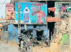arun-sign in Kathmandu