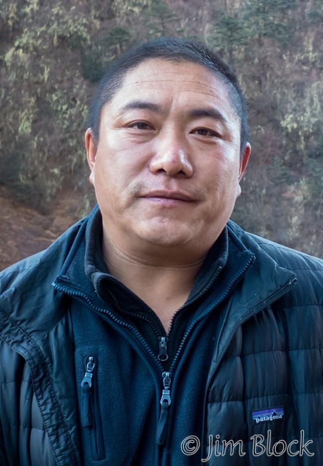 Phub Tshering